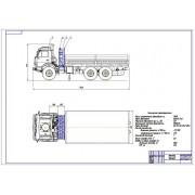Проект модернизации системы питания автомобиля КамАЗ-5320 для работы на КПГ