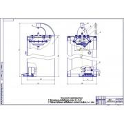 Совершенствование технологии и организации ремонта машин в агрофирме