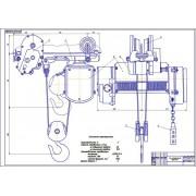 Совершенствование технологии ТР МТП в сх предприятии площадью пашни 1100 га
