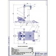 Технология ремонта МТП в сельскохозяйственном предприятии площадью пашни 700 га