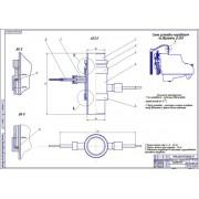 Организация пункта производства биодизельного топлива с модернизацией подачи топлива двигателя Д-240
