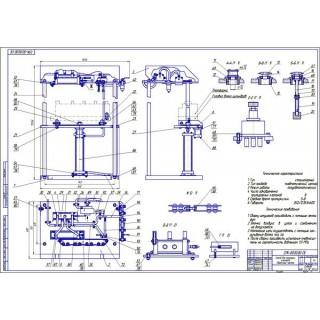 """Дипломная работа на тему: """"ТО и ремонт Toyota Hilux с разработкой стенда для притирки клапанов в головке цилиндров"""""""