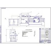 Разработка приспособления для расточки посадочных отверстий блока цилиндров