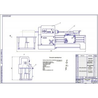 """Дипломная работа на тему: """"Разработка приспособления для расточки посадочных отверстий блока цилиндров"""""""