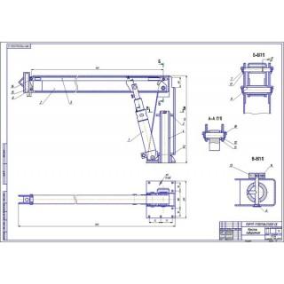 Дипломная работа на тему: Модернизация передвижного устройства для постановки и снятия агрегатов