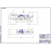 Разработка технологического процесса восстановления вала кулачкового топливного насоса