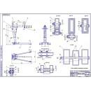 Разработка передвижного крана для снятия двигателей
