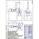 Разработка технологии восстановления гильз цилиндров двигателя А-41