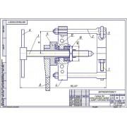Разработка технологического процесса ремонта деталей двигателя