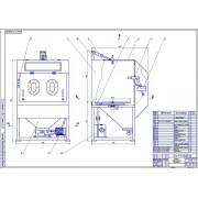 Разработка диагностического процесса двигателя