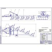 Разработка устройства для регулирования линии тяги трактора