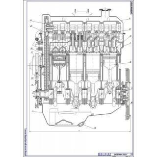 Дипломная работа на тему: Проект газобаллонной установки для легкового автомобиля