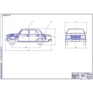 Дипломная работа на тему: Проект ГБО на автомобиле ВАЗ-21074