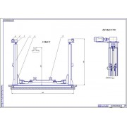 Разработка зоны текущего ремонта и слесарно-механического участка