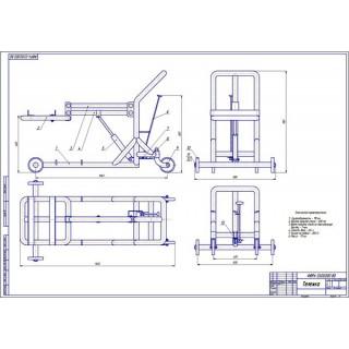 Дипломная работа на тему: ПАЗ-3205 для работы на сжиженном нефтяном газе с разработкой тележки для снятия, установки и транспортировки газовых баллонов