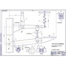 Разработка стенда по ремонту кривошипно-шатунного механизма