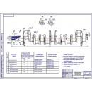 Разработка конструкции приспособления для контроля сцепления