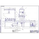 Разработка установки для ремонта ходовой части транспортных средств