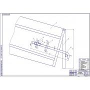 Разработка удерживающих крюков для равномерной разгрузки зерна из автомобиля ГАЗ-53