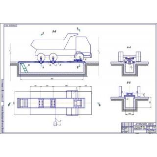 Дипломная работа на тему: Разработка установки для вывешивания колес автомобилей КамАЗ