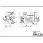 Разработка приспособления для снятия заусенцев с деталей типа вал