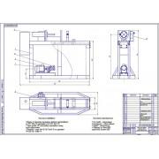 Стенд для разборки ведущего вала КПП трактора К-700