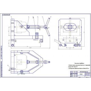 Дипломная работа на тему: Приспособление для расточки корпусов насосов типа НШ