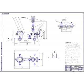 Дипломная работа на тему: Приспособление для обработки втулки верхней головки шатуна