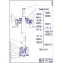 Восстановление вертикального вала сепаратора ОСД-2-500