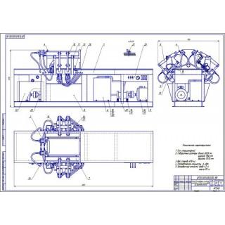Дипломная работа на тему: Стенд для проверки системы охлаждения блока цилиндров на герметичность