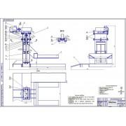 Разработка подъёмника