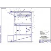 Разработка стенда для проверки радиаторов
