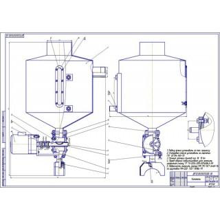 Дипломная работа на тему: Пневмотранспортёр флюса наплавочной установки УД-209 для дуговой наплавки