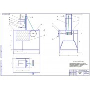 Проект реконструкции ремонтной мастерской с разработкой установки для восстановления пружин