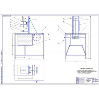 Дипломная работа на тему: Проект реконструкции ремонтной мастерской с разработкой установки для восстановления пружин