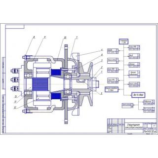Дипломная работа на тему: Проект реконструкции сварочно-наплавочного и окрасочного участка с разработкой технологии восстановления вала ротора генератора Г-306