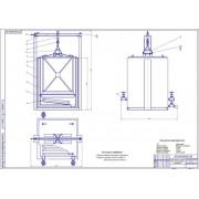 Проект реконструкции центральной ремонтной мастерской с разработкой моечной машины с электромеханической вибрацией контейнера