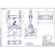 Проект реконструкции центральной ремонтной мастерской с разработкой стенда для правки оперения кузовов