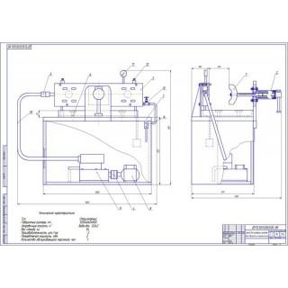 """Дипломная работа на тему: \""""Проект реконструкции центральной ремонтной мастерской с разработкой стенда для проверки головок блока двигателя на герметичность\"""""""