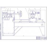 Проект реконструкции центральной ремонтной мастерской с разработкой стенда для монтажа и демонтажа шин колес