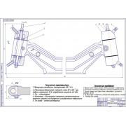 Проект реконструкции цеха по ремонту агрегатов автомобилей с разработкой стенда для электролитического восстановления отверстия под шкворень