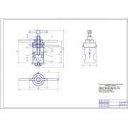 Проект СТО грузовых автомобилей с разработкой винтового съемника с внутренним захватом для выпрессовки подшипников