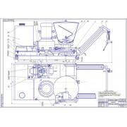 Проект технического обслуживания МТП с разработкой агрегата для проведений ТО