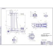Проект технического перевооружения зоны ТР автотранспортного участка с усовершенствованием одностоечного подъемника