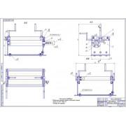 Проект участка восстановления автотракторных деталей в ремонтной мастерской с разработкой технологического процесса восстановления приваркой кулака разжимного