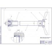 Проект участка гидроцилиндров на предприятии с разработкой установки для механизации процесса сборки-сварки гидроцилиндров