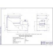 Проект участка мойки автомобилей с разработкой конструкции моечной ванны для очистки агрегатов при ремонте