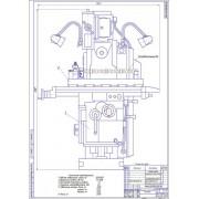 Проект участка по ремонту двигателей в автосервисе с разработкой устройства для фрезерования шпоночного паза