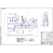 Проект участка ремонта узлов гидросистем с разработкой конструкции установки для электроискрового наращивания