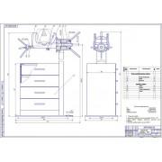 Проект участка технического обслуживания и ремонта легковых автомобилей с разработкой конструкция стенда для разборки и сборки коробки передач